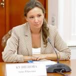 Анна Кузнецова предложила выделять бюджетные средства на оплату услуг нянь для детей-инвалидов