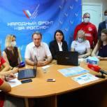 В Пензе открыли единый волонтёрский штаб по оказанию помощи гражданам
