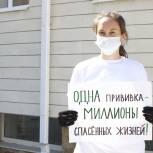 «Молодая Гвардия Единой России» призывает людей пройти вакцинацию