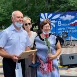Депутаты «Единой России» поздравили томичей с Днем семьи, любви и верности