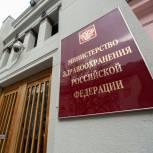 Анна Кузнецова обратилась в Минздрав с просьбой уточнить порядок выдачи лекарств детям