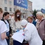 За присвоение почетного звания «Город трудовой доблести» Вятским Полянам проголосовали почти пять тысяч человек