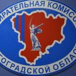 В Волгограде кандидаты-одномандатники «Единой России» подали документы в избирательную комиссию