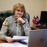 Людмила  Гусева разъяснила, как получить единовременную выплату в 10 тысяч рублей