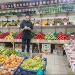В Ростове-на-Дону партпроект «Народный контроль» проверил цены на «борщевой набор»