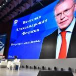 Фетисов назвал проплаченные места в командах одной из главных проблем российского хоккея