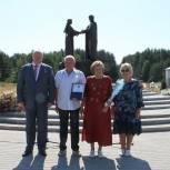 В Рязанском районе отметили День семьи, любви и верности