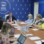 Подмосковная «Единая Россия» провела стратегическую сессию по обсуждению программы партии в сфере ЖКХ