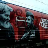 Поезд Победы прибыл в Волхов