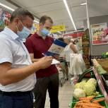 На прилавках снижение: в регионе подвели итоги первой недели мониторингов цен на продукты питания из «борщевого набора»