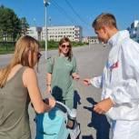 Молодогвардейцы поздравили жителей Прокопьевска с 300-летием Кузбасса