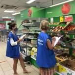 В Прокопьевске активисты «Единой России» отметили снижение цен на продукты
