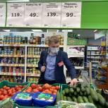 «Единая Россия» начала мониторинг цен на «борщевой набор»