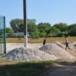 В Касимове строят площадку для занятий скейтбордом