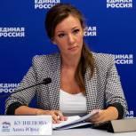 Анна Кузнецова: Нужно разработать новые действенные механизмы контроля за ростом цен на продукты питания