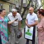 Юрий Зиновьев поздравил ветерана Великой Отечественной войны с юбилеем