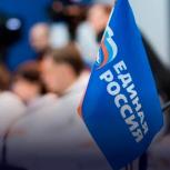 Среднеканские партийцы подвели итоги работы, наметили планы на будущее