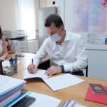 Роман Романенко зарегистрирован кандидатом на выборы в Госдуму