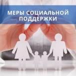 Тюменцам рассказали о новых мерах социальной поддержки семей с детьми