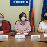 В мурманской  приемной «Единой России» прошел  образовательный вебинар