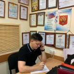 Александр Бондаренко провёл  дистанционный приём граждан
