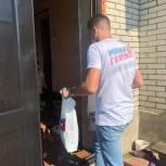 Активисты МГЕР помогут с ремонтом дома многодетной семье из пензенского села
