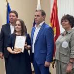 Саткинский депутат-единоросс получила благодарность за активную волонтерскую работу