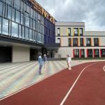 Партийцы оценили новый корпус Школы №20 города Королева на 500 мест