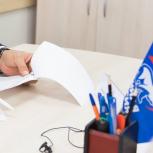 Колымчане могут внести предложения в  народную программу