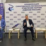 Николай Панков: От нашей области сформирована сильная команда