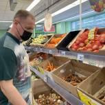 Активисты единого волонтёрского штаба продолжают мониторинг цен на сезонные продукты