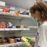 Единороссы и молодогвардейцы Шатуры провели мониторинг цен в супермаркетах