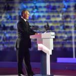 Владимир Путин поздравил жителей Кузбасса с 300-летием промышленного освоения региона