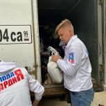 Молодогвардейцы Свердловской области доставили 2 тонны гуманитарной помощи пострадавшим от наводнения