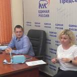 «Волонтеры Победы» встретились с руководителем регионального ресурсного центра