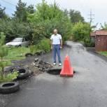 Владимир Мутовкин оценил качество ремонта дорог в своем избирательном округе