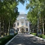 В национальном рейтинге ПГУ улучшил оценку бренда университета