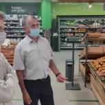 Владимир Шапкин проверил уровень цен в сетевых магазинах городского округа Щелково