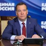 Дмитрий Медведев выступит с речью на саммите Коммунистической партии Китая и политических партий мира «За счастье народа: ответственность политических партий»