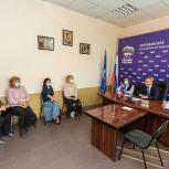 В Магаданской  области прошла встреча с колымскими педагогами