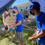 Антисептики, бытовые средства и посуда – гуманитарная помощь поступила в Горячий Ключ
