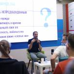Кирилл Щитов рассказал московским студентам о принципах участия в политике