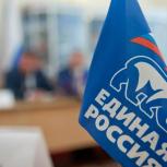 В Северо - Эвенском городском округе партийцы готовятся к  выборам