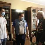 Волонтеры поздравили ветерана с 95-летием