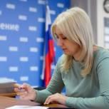 Наталья Дикусарова: Отмена налога с продажи квартиры поможет семьям быстрее улучшить жилищные условия