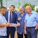 Вячеслав Фомичёв поддержал инициативу жителей по созданию нового сквера в Мытищах