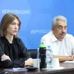 Алёна Аршинова: Партпроект «Новая школа» проконтролирует реализацию программы по капремонту школ в масштабах всей страны