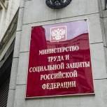 Минтруд поддержал предложение об учреждении в России Дня отца - инициативу представили на стратсессии «Единой России»