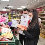 Курс на стабилизацию: предложенные в «Единой России» меры по снижению цен на «борщевой» набор начали работать