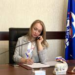 Депутат Елена Кожухина выслушала обращения граждан в приемной «Единой России»
